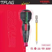 Original Japan Weiwei VESSEL Electric Screwdriver USB Charging 3.6V Lithium Battery Screwdriver Home Repair Screwdriver Tool