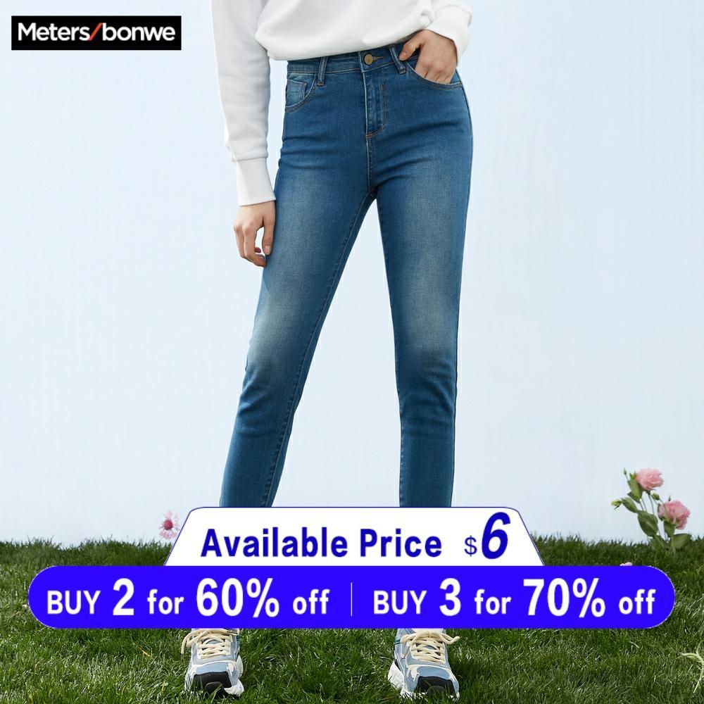 Metersbonwe calças de brim finas para as mulheres jeans buraco rasgado design mulher denim lápis calças de alta qualidade estiramento da cintura