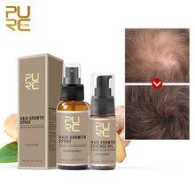 PURC быстрый рост эссенция для волос эфирное масло жидкость лечения предупреждающий потерю волос и волос Grwoth спрей уход за волосами