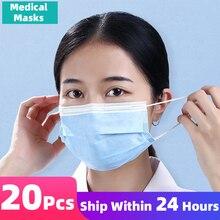 Одноразовые 3 слойные медицинские маски, Анти пыль дышащие одноразовые ушные петли рот, удобная медицинская санитарная Хирургическая Маска