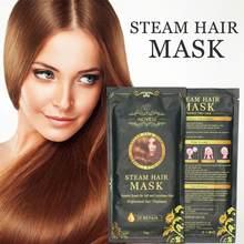 Pro réparation automatique chauffage vapeur masque capillaire lissant huile hydratante pour traitements capillaires sec pur cuir chevelu soin des cheveux masque chaud