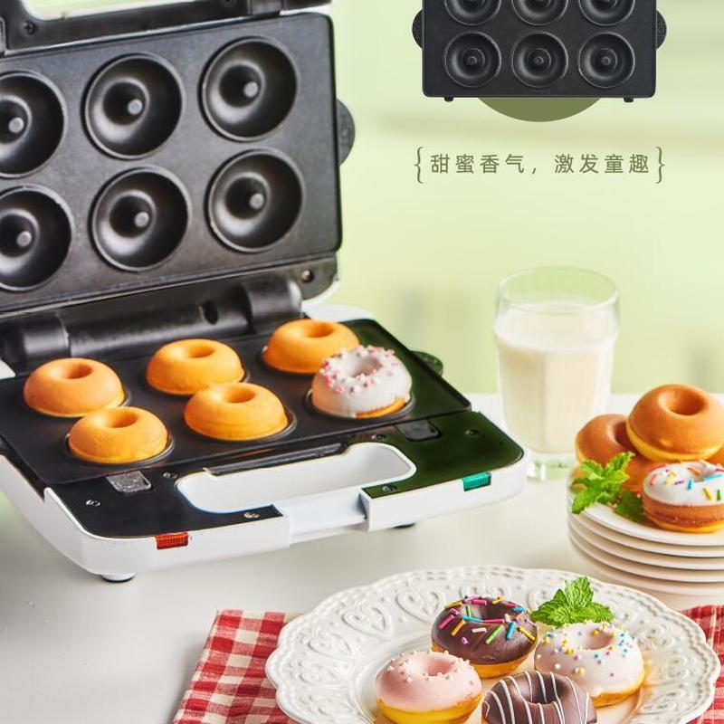 Waffel Maker SMM650WH Electric Baking Pan Household Cake Machine Multi-function Waffle Machine Pancake Machine 1