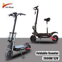 Складной электрический скутер 2600w / 3200w 52v 60v двойной