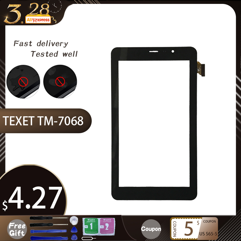 7 Inch New For TEXET TM-7068 X-pad IX 7 3G Tablet Touch Screen Digitizer Panel Sensor Glass Replacement Free Shipping