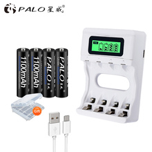 LCD USB Battery Charger Smart Fast Charging For NiCd NiMh AA AAA Rechargeable Batteries+4pcs 1.2V 1100mah AAA Battery  hsp 7 2в 1100mah nimh
