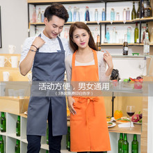 Apron simple work women's fashion custom logo printing day department to increase the men's waiter work clothes restaurant