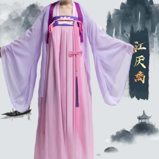 Mo Dao Zu Shi Jiang yanli Cosplay Costume