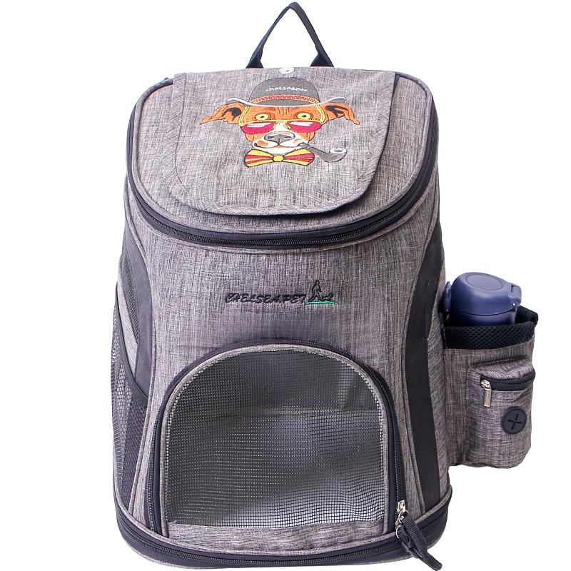 Sac pour chien sac à dos respirant porte chien chiot chaton sac à dos de voyage en plein air petit sac pour animaux de compagnie en peluche-in Paniers pour chien from Maison & Animalerie    1