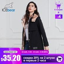 ICEbear 2020 Новое Женское пальто Длинная женская куртка качественная женская парка модная повседневная женская одежда Брендовая женская одежда GWC20727I