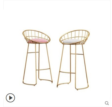 Bar Chair, Iron  Golden Footstool, Nordic Simple   Leisure  Modern Dining  Wire Chair