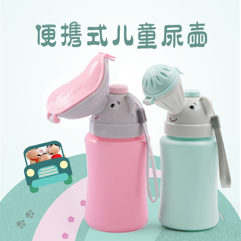 Baby Portable Urinal Car Mounted Portable Travel Men's Women's Children Nursing Urinal Kids Pee Useful Product