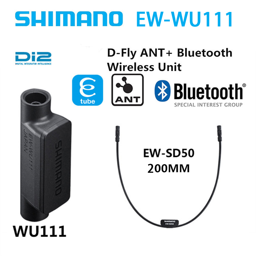 SHIMANO EW WU111 Di2 WU111 Wireless Data Transmitter Unit w EW SD50 E Tube 200mm
