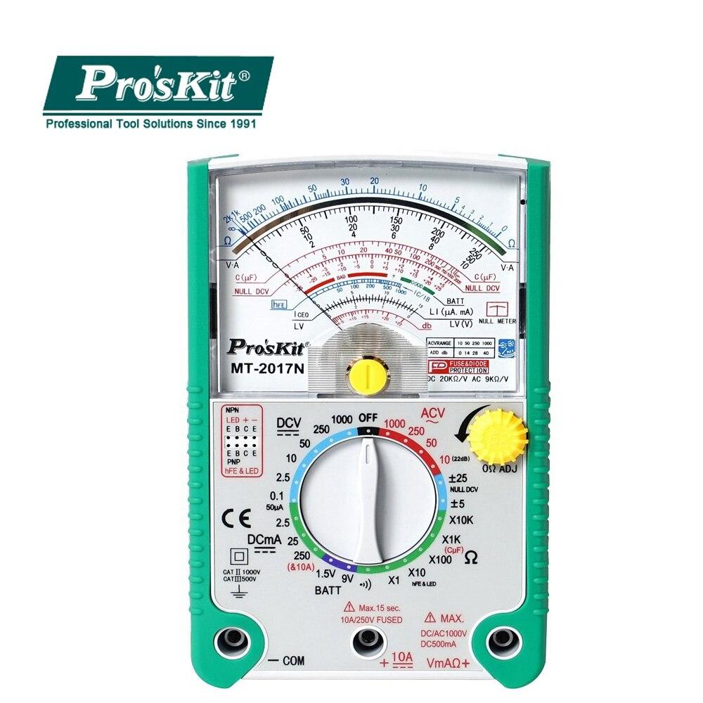 Pros'Kit MT2017 защитная функция, аналоговый мультиметр, безопасный Стандартный Омметр, Измеритель постоянного тока, измеритель сопротивления то...