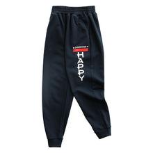 Осенние теплые спортивные брюки для мальчиков модная мягкая