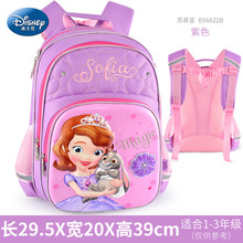 Disney  Frozen Sofia Kids backpack Girl schoolbag 3D three-dimensional pattern reflective strip soft EVA strap 4-10 year old