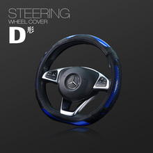 Auto Lenkrad Abdeckung D Form Leder Für Lexus gx470 is250 rx 200 rx 350 rx 460 rx 570 rx300 rx470 rx570