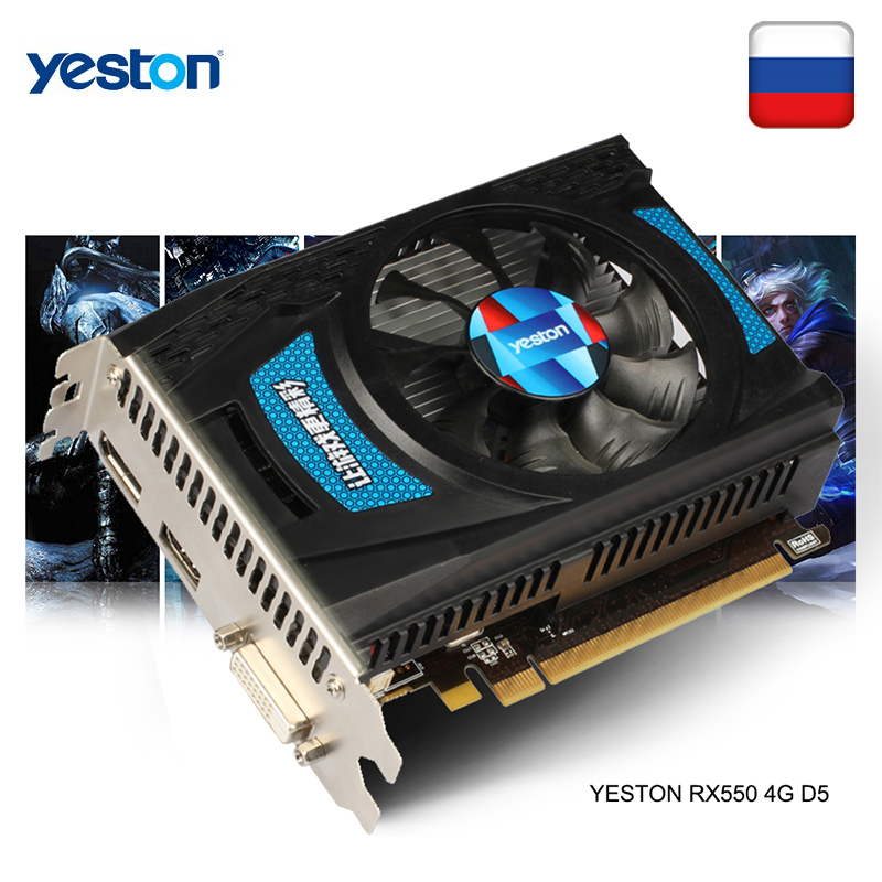 Yeston Radeon RX 550 GPU 4GB GDDR5 128bit ordinateur de bureau de jeu PC cartes graphiques vidéo prise en charge DVI-D/HDMI2.0B PCI-E 3.0