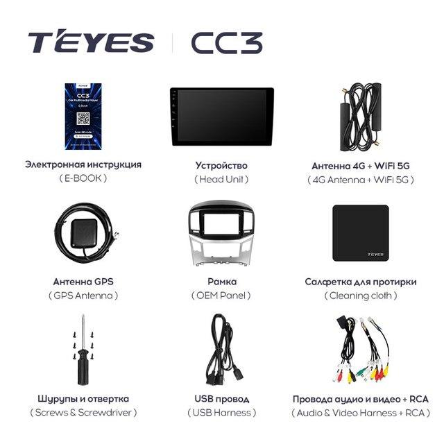 TEYES CC3 Штатная магнитола For Хендай H1 2 For Hyundai H1 2 2017 - 2018 до 8-ЯДЕР, до 6 + 128ГБ 27EQ + DSP carplay автомагнитола 2 DIN DVD GPS android 10 мультимедиа автомобиля головное устройство 6