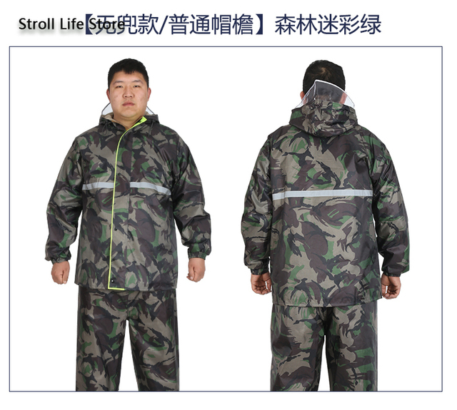 Large Plus-sized  Raincoat Men Women's Plus Size Fat People Camouflage Rain Coat Motorcycle Riding Rain Pants Impermeable Gift 5