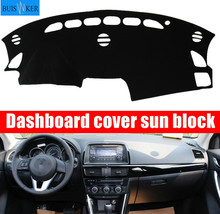 цена на For Mazda CX-5 CX5 2012 2013 2014 2015 2016 Dashboard Cover Mat Pad Dashmat Sun Shade Instrument Carpet Car Styling Accessories