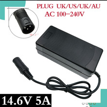 14.4 ou 14.6V 5A LiFePO4 chargeur 4 série 12V 5A Lifepo4 chargeur de batterie 14.4V batterie chargeur intelligent pour 4S 12V LiFePO4 batterie