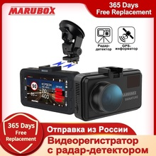 Marubox M660R Wifi Auto DVR Radar Detektor GPS 3 in 1 Dash Cam HD2560 * 1440P 170 Grad Winkel russische Sprache Video Recorder