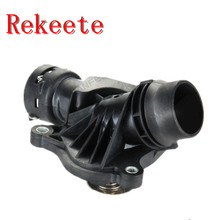 Auto cooling system thermostat for BMW 1 3 5 7 Series E60 E65 E87 E90 Diesel M47 M57 adapter 2248038 11512248038