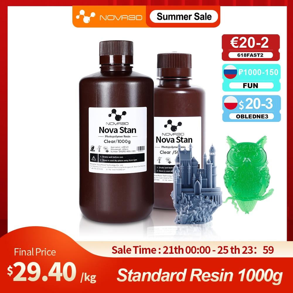 3d печать NOVA3D 405nm 1 кг УФ-Смола 3D принтер печатный материал LCD DLP SLA UV чувствительный жидкий фотополимер Resina