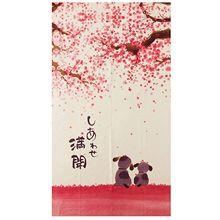 Горячие японский стиль дверной занавес 85X150 см Happy Dogs Cherry Blossom