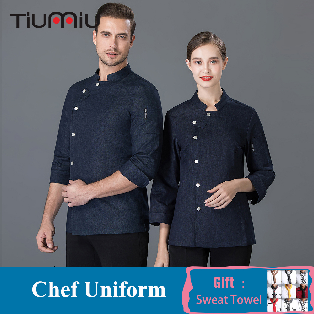 High Quality Denim Chef Jacket Head Chef Uniform Restaurant Hotel Kitchen Shirt Bakery Food Service Cafe BBQ Cooking Clothes