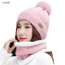 SUOGRY Hot Selling 2pcs Ski Cap And Scarf Cold Warm Leather Winter Hat for Women Knitted Bonnet Skullies Beanies