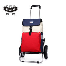 YINJUE Shopping Luggage Cart Trolley on Wheels with Rolling Travel Backpack Sets Suitcase Aluminum Free Shipping Trolley Bags