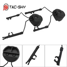 TAC-SKY  HEADSED AIRFRAME HELMET RAIL ADAPTER FOR COMTAC I II IV -BK