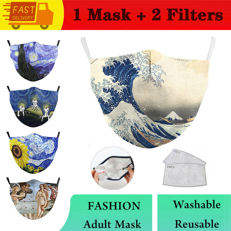 Mask Classic Van Gogh Oil Draw Print Face Fashion Masks Mouth Adult Women and Men Face Cover Reusable Washable Fabric Masks