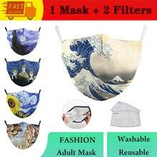 Máscara clássico van gogh óleo desenhar impressão rosto moda máscaras boca adulto mulher e homem rosto capa reutilizável lavável tecido máscaras