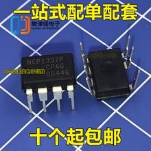 100% оригинальный новый NCP1337P P1337 DIP-7 IC