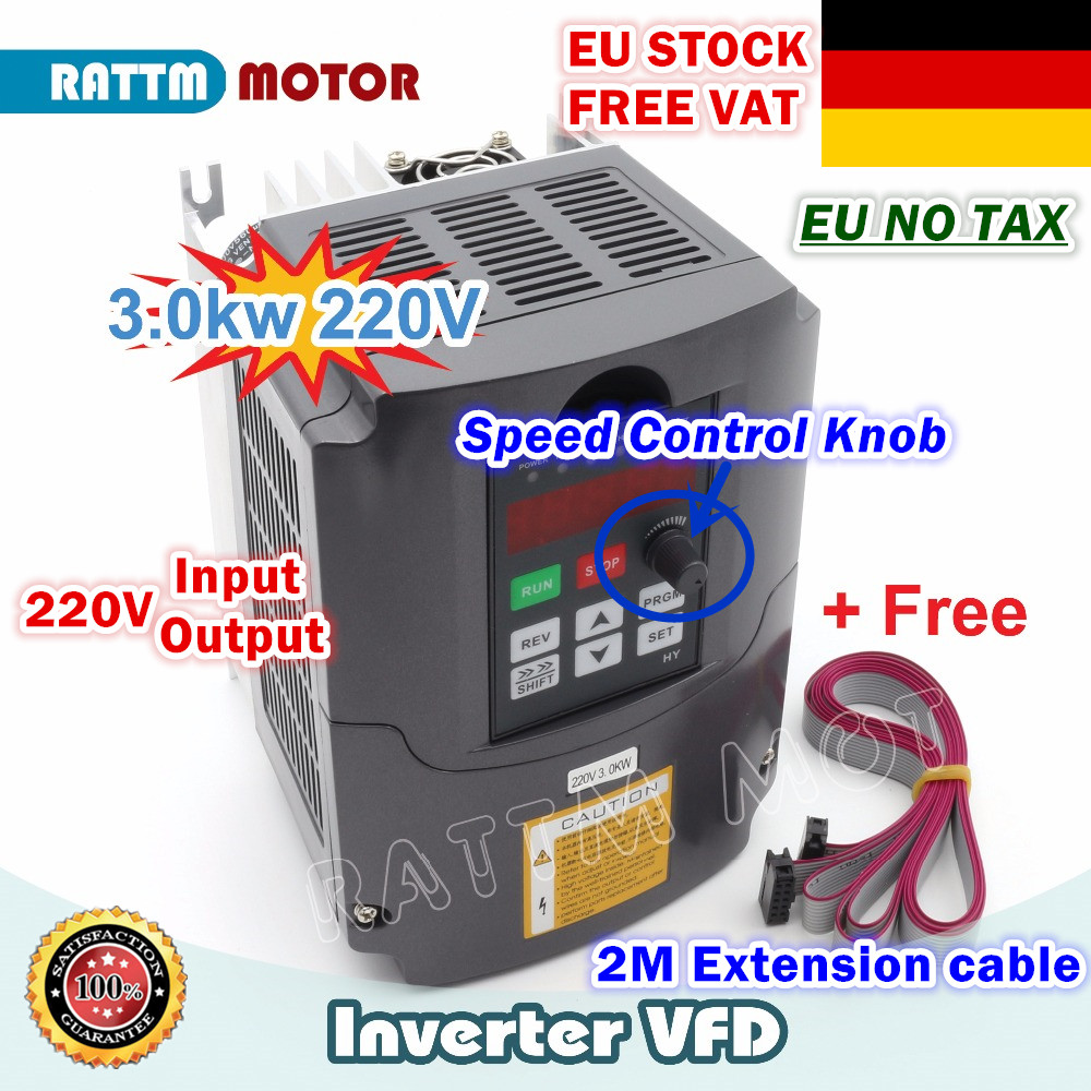 [EU Delivery/Free VAT] 3KW <font><b>220V</b></font> Variable Frequency Drive VFD <font><b>Inverter</b></font> 4HP Output <font><b>3</b></font> <font><b>Phase</b></font> 13A&2M Extension Cable image