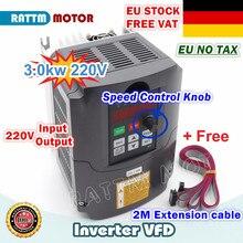 [EU Lieferung/Freies MEHRWERTSTEUER] 3KW Variabler Frequenz VFD Inverter инвертор 220V 4HP Ausgang 3 Phase 13A & 2M Verlängerung Kabel