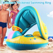 Kids Swimming Boat Inflatable Baby Ring Infant Pool Float Adjustable Sun Shade Bathing Seat Apr6