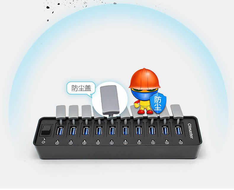 สวิตช์ USB HUB 3.0 10 พอร์ตฮับที่มีการชาร์จไฟหลาย USB Splitter สำหรับแล็ปท็อปสาย USB อะแดปเตอร์ Hubs-L1