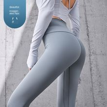 2 шт/компл бесшовный Женский спортивный костюм одежда для тренировок