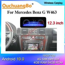 Радио и видеоплеер Ouchuangbo 12,3 дюйма для Mercedes Benz G W463 G463 G63 G500 G320 G55 W461 с Android 10 DSP 1920*720