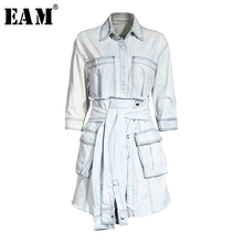 [EAM]  Denim Bandage Skirt Irregular Two Pieces Suit New Lapel Half Sleeve Loose Women Fashion Tide Spring Autumn 2021 1Y331