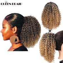 Reine tresse Ombre cordon bouffée queue de cheval Afro Jerry cheveux bouclés Extension crépus Curl pince synthétique en queue de cheval 1 pc/paquet(China)