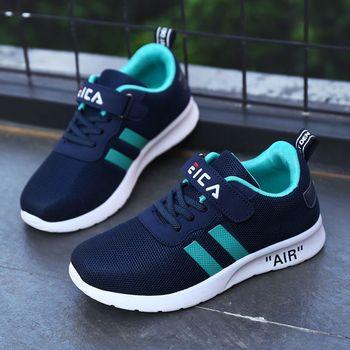 Casual Low-Top Sneakers 1