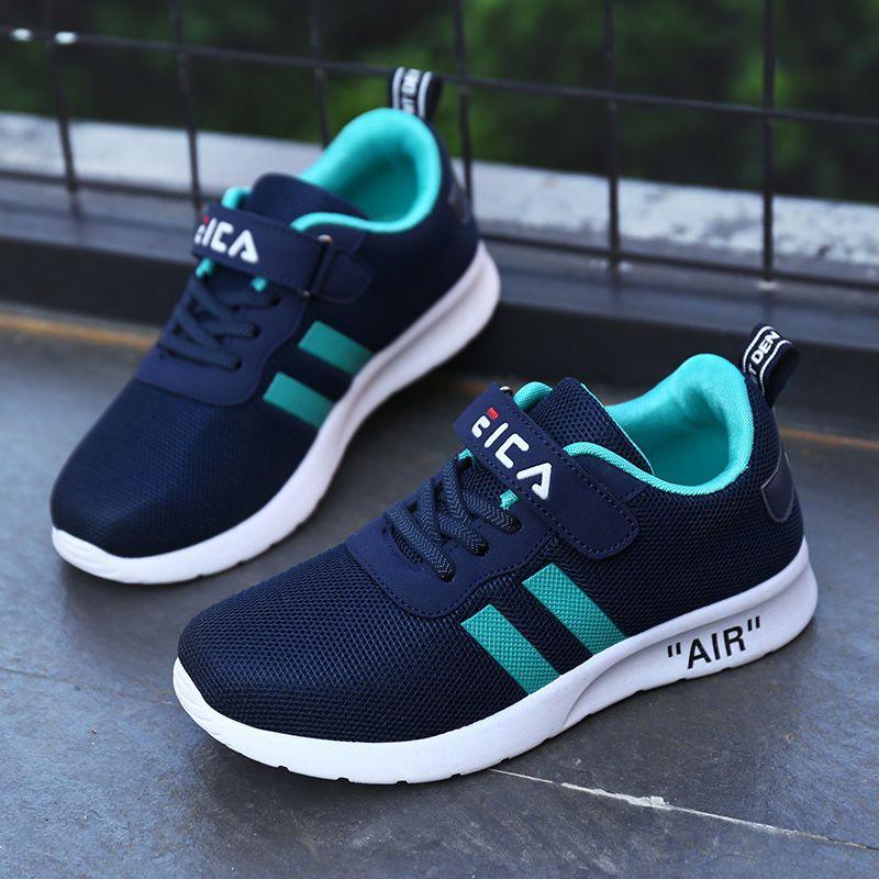 Детские модные кроссовки для мальчиков и девочек, сетчатая теннисная обувь, дышащая Спортивная обувь для бега, легкая детская повседневная прогулочная обувь|Кроссовки| | АлиЭкспресс