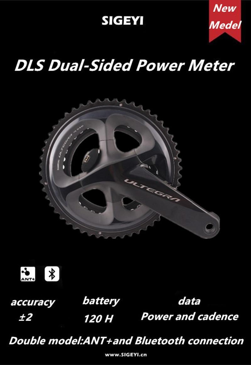 Купить с кэшбэком SHIMANO ULTEGRA R8000 Road bike bicycle Crankset with SIGEYI DLS METER Crank 170mm 172.5mm Crankset  Update AX-POWER