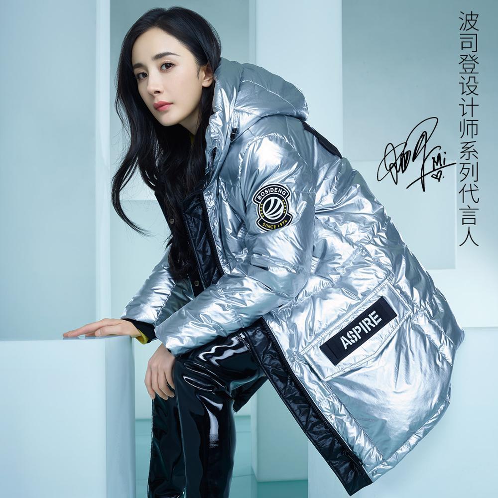 Designer Series Spokesperson Yang Mi BOSIDENG 2019 New GOOSE Down Jacket Women Waterproof With Hood B90141052