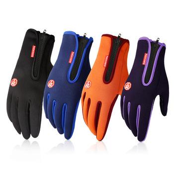 Wiatroszczelne zimowe ciepłe rękawiczki śniegowe rękawice narciarskie rękawice snowboardowe jazda motocyklem rękawiczki zimowe do ekranów dotykowych tanie i dobre opinie CN (pochodzenie) DB02 Bawełna Skóra Pu
