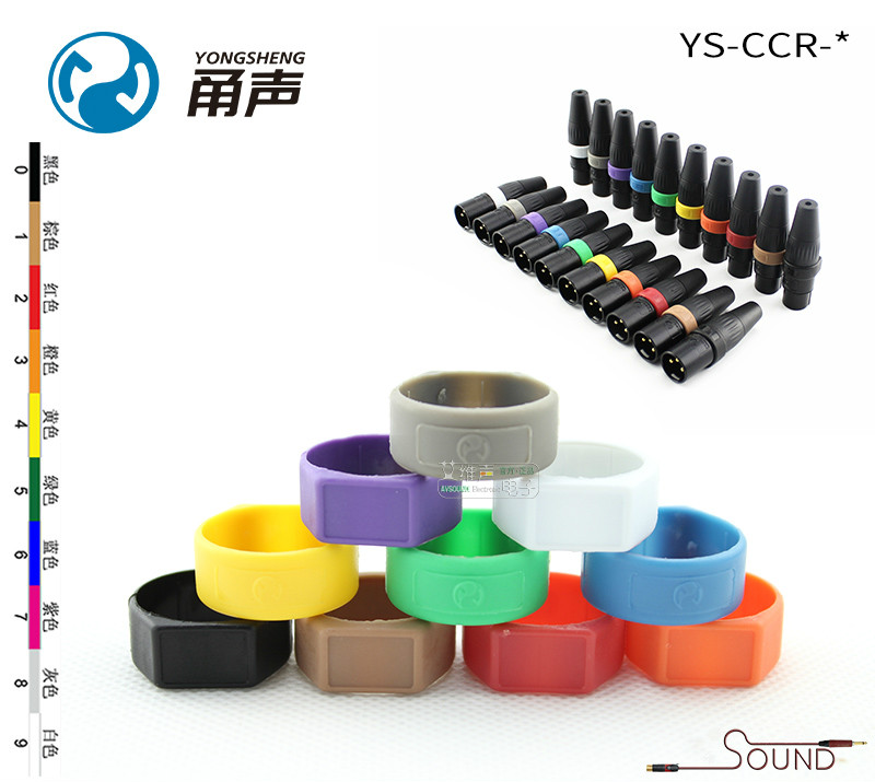 YS-CCR YONGSHENG For YS136N / YS137N XLR Plug Color Ring Multi-color Roll-proof Ring Marking Ring 10 Colors